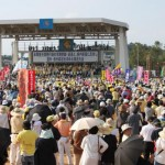 基地に反対する県民大会