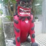 沖縄は怒ってるゾ!