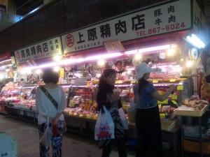 肉売り場~ブログの内容とは関係ありません