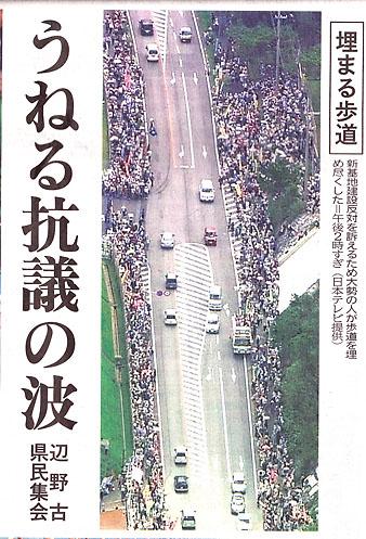 8・23 新聞 ①
