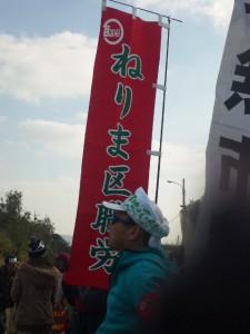 東京・練馬区からもグループで